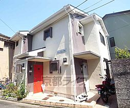 京都市営烏丸線 北大路駅 徒歩8分の賃貸アパート