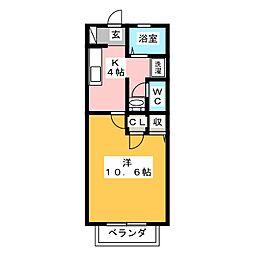 リフェール桜山[2階]の間取り