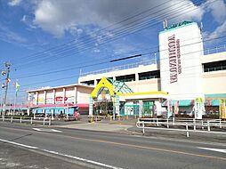 ヨシヅヤ平和店 フレッシュ食品Yストア9時〜20時その他売場10時〜20時 徒歩 約15分(約1200m)