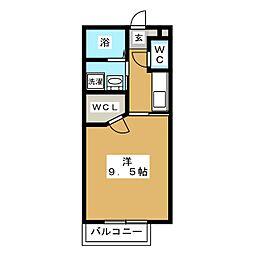 原四ツ辻 3.0万円