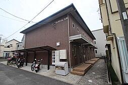 広島県広島市中区江波西2丁目の賃貸アパートの外観