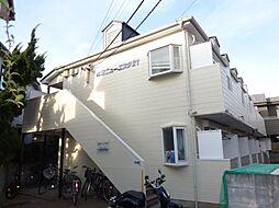辻堂ニューエスタ21[2階]の外観