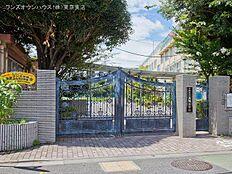 中野区立美鳩小学校 距離300m