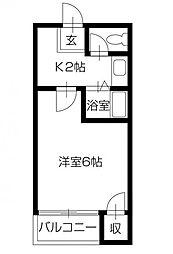 キングスコート[5階]の間取り