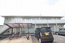 岡山県岡山市南区三浜町1丁目の賃貸アパートの外観