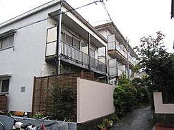 東京都日野市多摩平3丁目の賃貸アパートの外観
