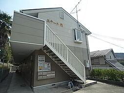 垂水駅 4.6万円