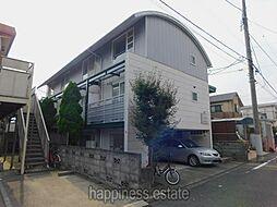 [テラスハウス] 神奈川県相模原市中央区弥栄2丁目 の賃貸【/】の外観