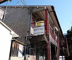 近江パンション[105号室]の外観