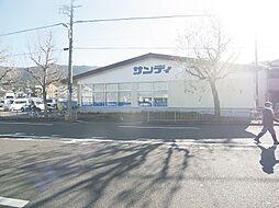 京都府京都市伏見区日野馬場出町の賃貸アパートの外観
