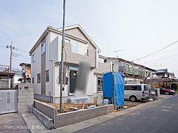 さいたま市桜区大字塚本