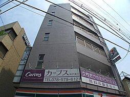 兵庫県神戸市兵庫区東山町2丁目の賃貸マンションの外観