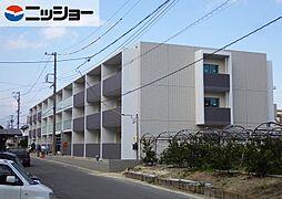 Grantage EAST[1階]の外観
