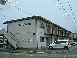 三重県松阪市五反田町3丁目の賃貸アパートの外観