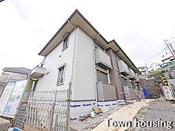 JR横浜線 中山駅 徒歩13分の賃貸アパート