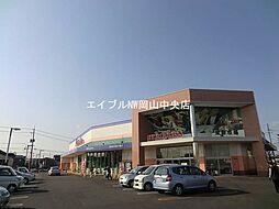 A−プライス岡山店