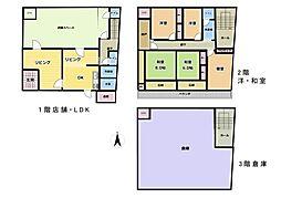 坂出駅 1,588万円