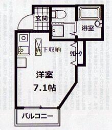 アリスガーデンS棟[2階]の間取り