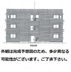 広島県広島市安佐南区山本3丁目の賃貸アパートの外観