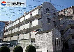 サンライズ中平[4階]の外観