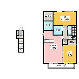 プレシャス岩崎台 B棟[2階]の間取り