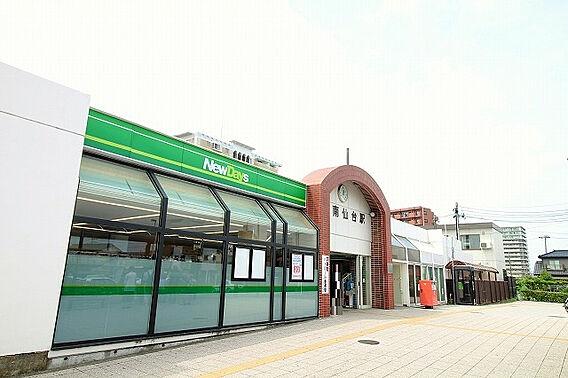 南仙台駅 約6...