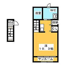 アビタシオン大根山[2階]の間取り
