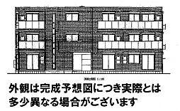 (仮)D-room段原日出2丁目