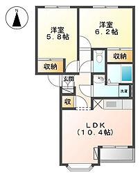 クリスタルハイツA[2階]の間取り