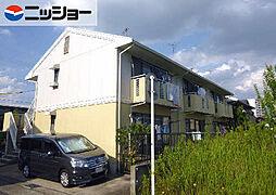 ジュネスマルフクA・B棟[2階]の外観