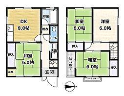 橋本駅 650万円