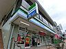 ファミリーマート 緑園都市駅東口店(約1050m)
