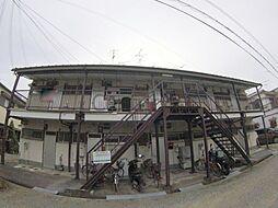 大阪府池田市神田4丁目の賃貸アパートの外観