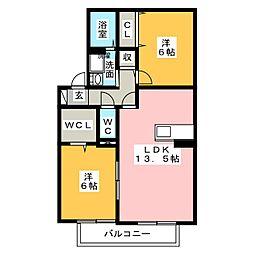 ブルームコート[2階]の間取り
