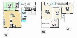 西明石駅 3,980万円