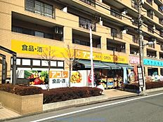 アコレ石神井5丁目店まで656m