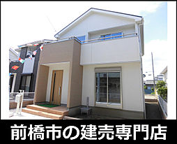 駒形駅 2,390万円