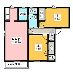 アークヴィラ都府楼[2階]の間取り
