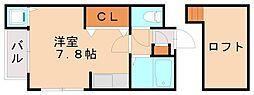 ビラージュ東光[2階]の間取り