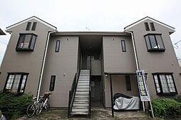 広島県福山市三吉町南1丁目の賃貸アパートの外観