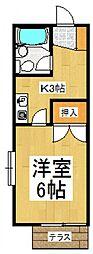 メゾンホリ[2階]の間取り