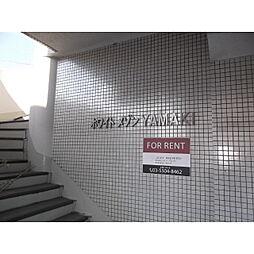 ホワイトメゾンYAMAKI[0403号室]の外観