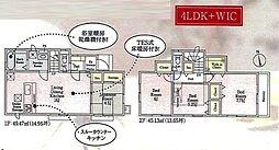 武蔵小金井駅 6,830万円
