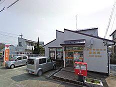 八王子宇津木郵便局(505m)