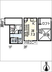 ポルトボヌールUII[2階]の間取り