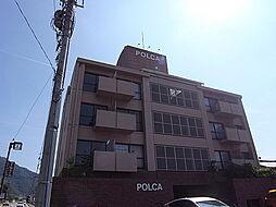 POLCA[3階]の外観