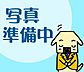 周辺,2DK,面積49.03m2,賃料5.8万円,JR常磐線 日立駅 徒歩3分,,茨城県日立市旭町2丁目1-14