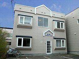 発寒クラブハウス[2階]の外観
