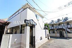 東京都府中市西原町3丁目の賃貸アパートの外観