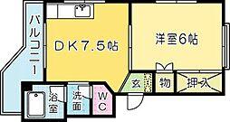 パークハイツ三萩野[3階]の間取り